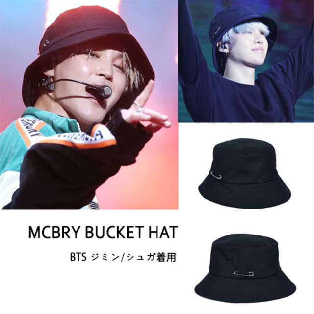 [MACK BARRY] MCBRY BUCKET HAT_BTS_EXO
