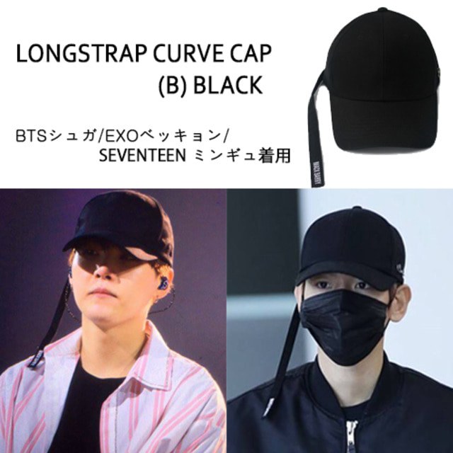 [MACK BARRY] MACK BARRY LONGSTRAP CURVE CAP (B) BLACK_BTS_EXO_SEVENTEEN