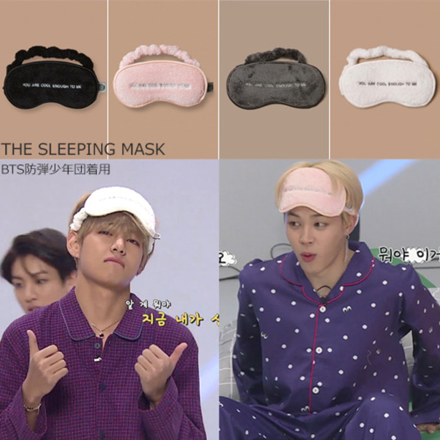 [COOLENOUGH]THE SLEEPING MASK_4COLOR_BTS